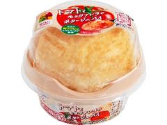 伊藤ハム キッチンデリ トマトとモッツァレラのポタージュパイ カップ150g
