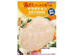 伊藤ハム 温めてソースで食べるサラダチキン チーズクリームソース 110g