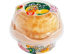 伊藤ハム キッチンデリ かぼちゃとマスカルポーネのポタージュパイ カップ150g