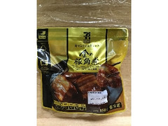 セブンプレミアムゴールド 金の豚角煮 袋158g