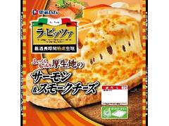 伊藤ハム ラ・ピッツァ サーモン&スモークチーズ