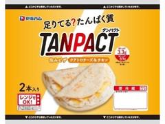 伊藤ハム TANPACT 包みピザ クアトロチーズ&チキン