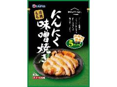伊藤ハム 幸せおうちごはん 若鶏もも にんにく味噌焼き