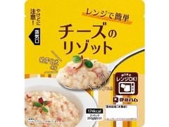 伊藤ハム チーズのリゾット