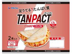 伊藤ハム TANPACT 包みピザ ラザニア風