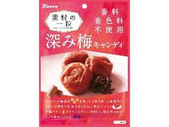 カンロ 深み梅キャンディ 袋58g