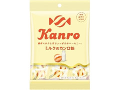 カンロ ミルクのカンロ飴 袋70g