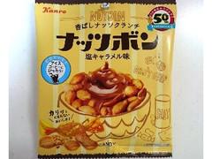 カンロ ナッツボン 塩キャラメル味 袋37g