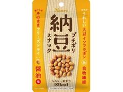 カンロ プチポリ納豆スナック 醤油味 袋20g