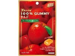 カンロ 100%グミ りんご 袋45g