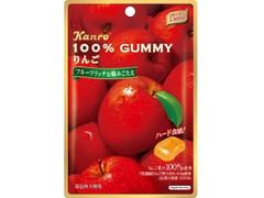 カンロ 100%グミ りんご