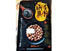 カンロ プチポリ納豆スナック 香る黒胡椒味