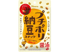 カンロ プチポリ納豆スナック 醤油味