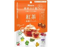 カンロ 健康のど飴 紅茶