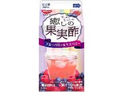 日清ヨーク 癒しの果実酢ブルーベリー&ラズベリー パック500ml