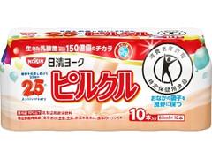 日清ヨーク ピルクル ピルクルシリーズ25周年記念パッケージ ボトル65ml×10
