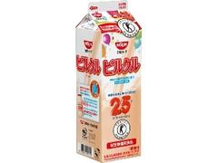 日清ヨーク ピルクル ピルクルシリーズ25周年記念パッケージ パック1000ml