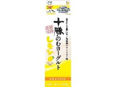 日清ヨーク 十勝のむヨーグルト レモン パック900g