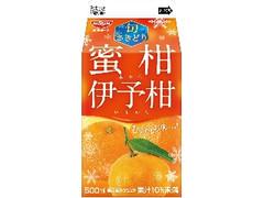 日清ヨーク 旬さきどり蜜柑・伊予柑 パック500ml