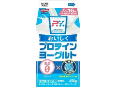 日清ヨーク おいしくプロテインヨーグルト パック450g