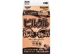 日清ヨーク ピルクル濃い物語 登場編 パック450g