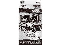 日清ヨーク ピルクル濃い物語 出会い編 パック450g