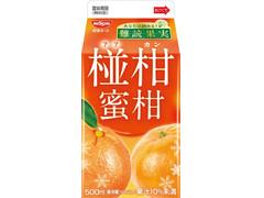 日清ヨーク 難読果実 椪柑・蜜柑