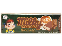 不二家 ミルキーチョコレート 冬のカフェ