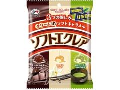 不二家 ソフトエクレア チョコ・バニラ・抹茶