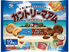 不二家 カントリーマアム バニラ&チョコココナッツ 袋19枚