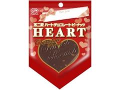 不二家 ハート チョコレート