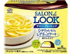 不二家 サロンドゥルック シチリアレモンのレアチーズケーキ 爽やか仕立て 箱55g