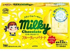 不二家 ミルキーチョコレート フルーティーバナナ 箱60g