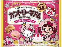 不二家 カントリーマアム×ハローキティ バニラ&苺のショートケーキ 袋18枚