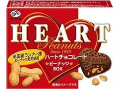 不二家 ハートチョコレート ピーナッツ BOX 箱7枚
