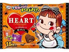 不二家 ハートチョコレート ピーナッツ ハロウィン限定パッケージ 袋15枚