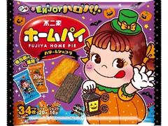 不二家 ホームパイ バター&ショコラ ハロウィン限定パッケージ 袋2枚×17