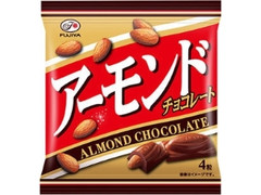 不二家 アーモンドチョコレート 袋4粒