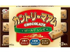 不二家 カントリーマアムチョコレート ゴールドレシピ 箱12粒