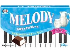 中評価】不二家 メロディチョコレート ミルク 箱12粒のクチコミ・評価 ...