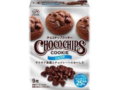不二家 チョコチップクッキー ショコラ
