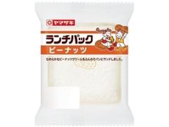 ヤマザキ ランチパック ピーナッツ 袋2個