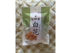 ヤマザキ 甘納豆 白花