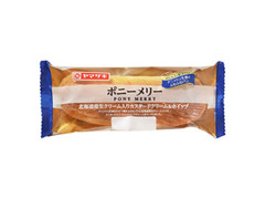 ヤマザキ おいしい菓子パン ポニーメリー 北海道産生乳入りカスタードクリーム&ホイップ 袋1個
