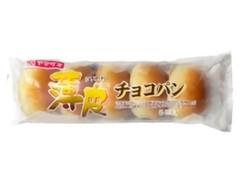 ヤマザキ 薄皮 チョコパン 袋5個