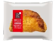 ヤマザキ 日々カフェ 国産りんごのアップルパイ 袋1個