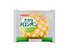 ヤマザキ 大きなメロンパン 袋1個