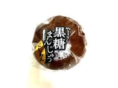 ヤマザキ 黒糖まんじゅう こしあん 袋1個