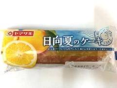 ヤマザキ 日向夏のケーキ 袋1個