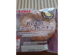 ヤマザキ ドーナツステーション おいものデニッシュドーナツ 袋1個